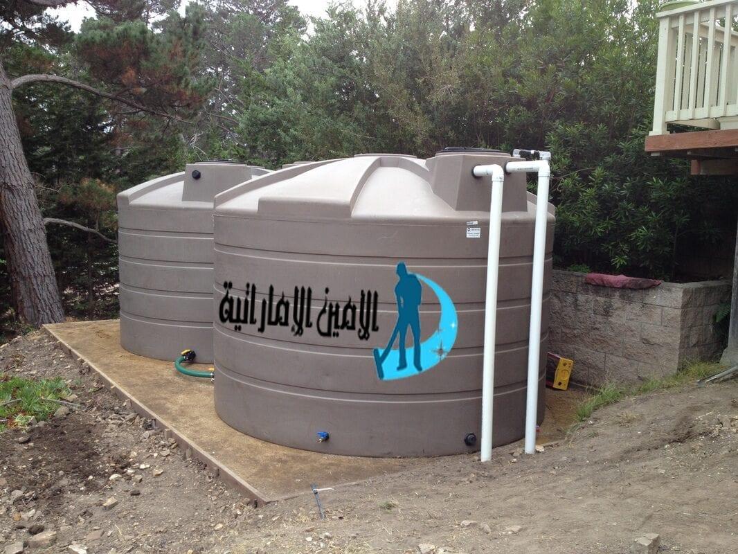 اسعار شركة تنظيف خزانات دبي