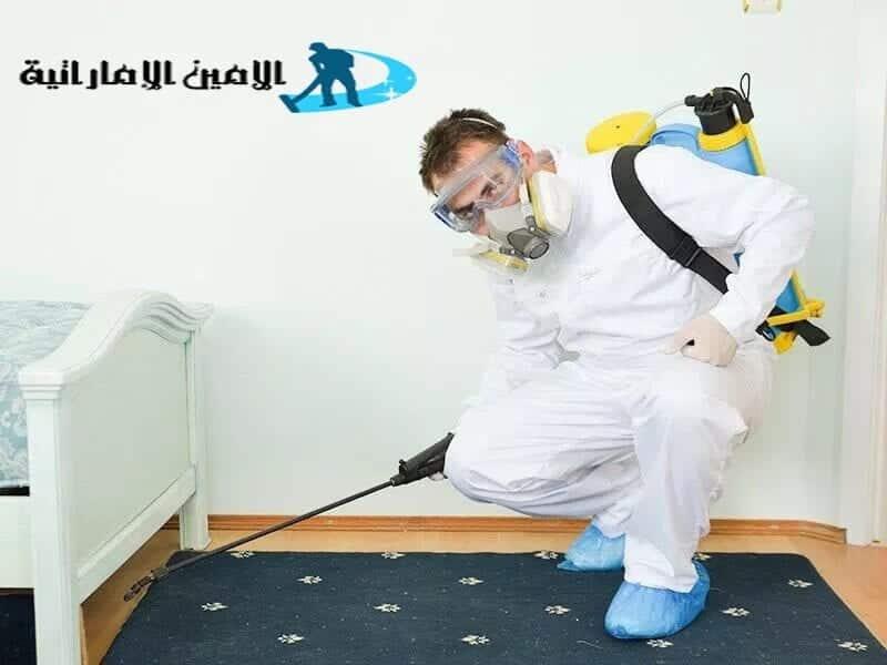 اجود انواع المبيدات الحشريه دون تأثير جانبي