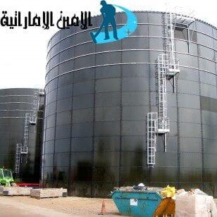 شركة غسيل خزانات مياة في عجمان